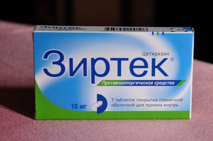 лечение гельминтоза
