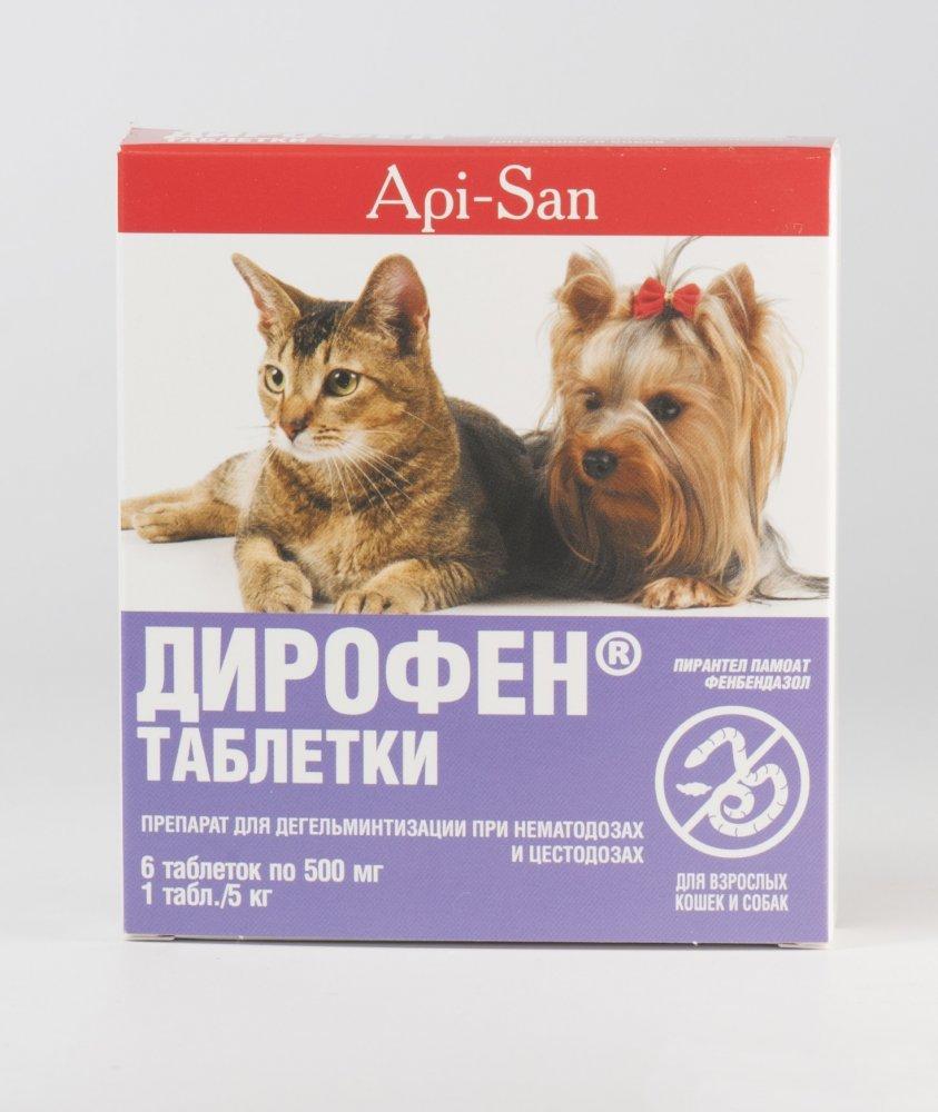 Таблетки от глистов для кошек дирофен