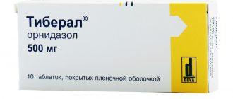 препарат тиберал