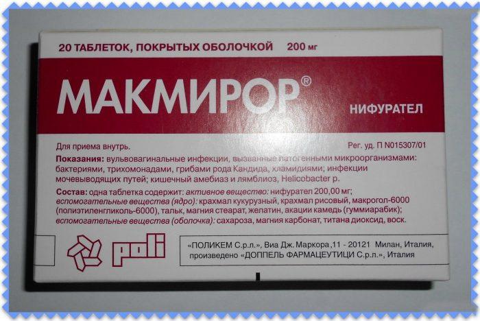 препарат нифурател