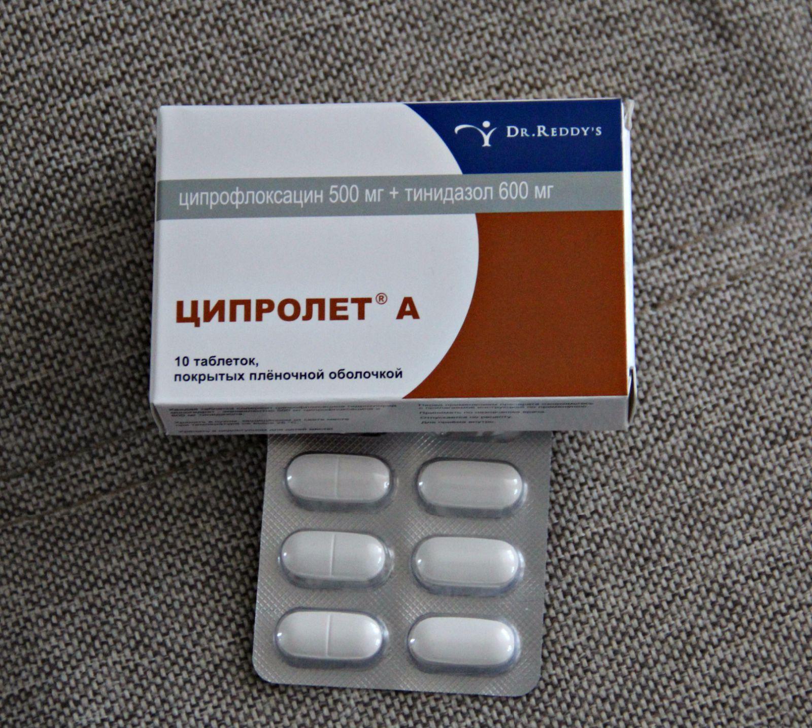 Как лечить токсоплазмоз у человека, какими препаратами пользоваться