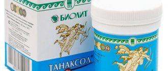 препарат танаксол