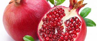 польза плодов граната
