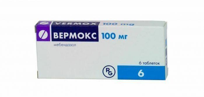 антигельминтный препарат вермокс
