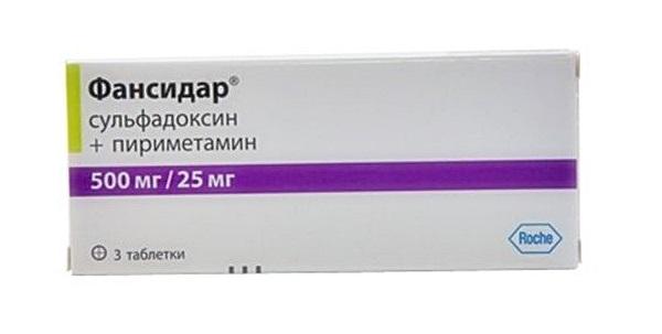 эффективное средство от токсоплазм