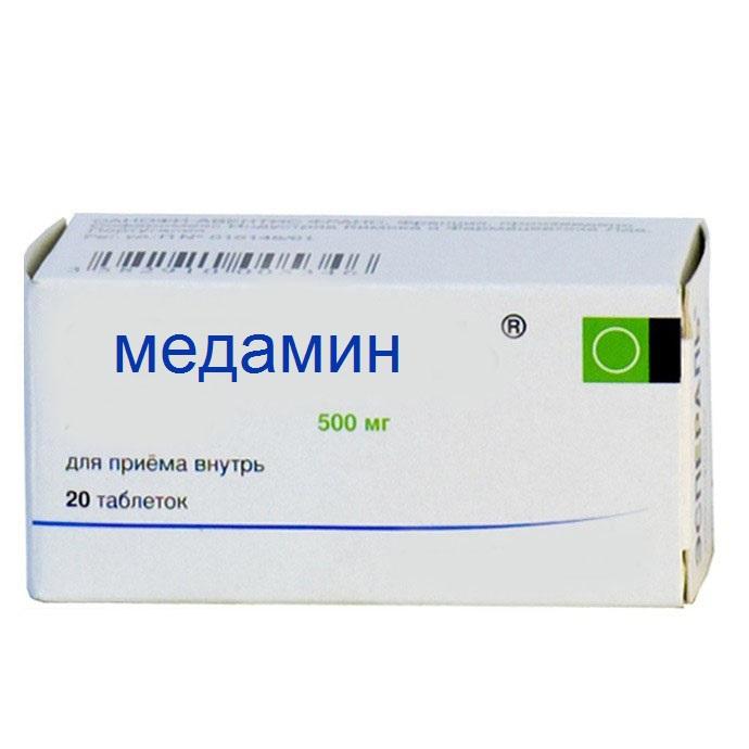 медамин от остриц