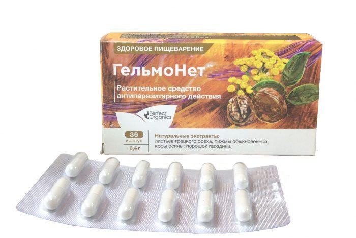 натуральное средство в таблетированной форме