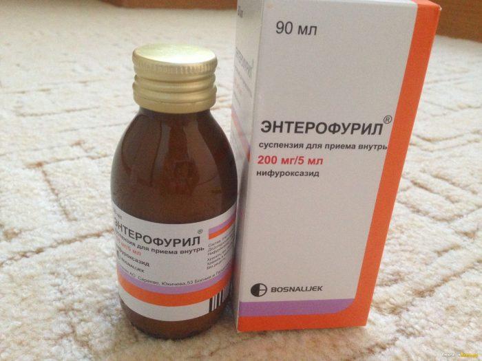 медикамент энтерофурил