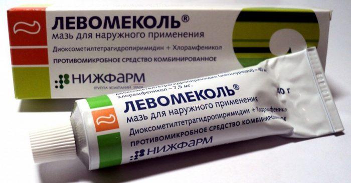 противомикробные мази